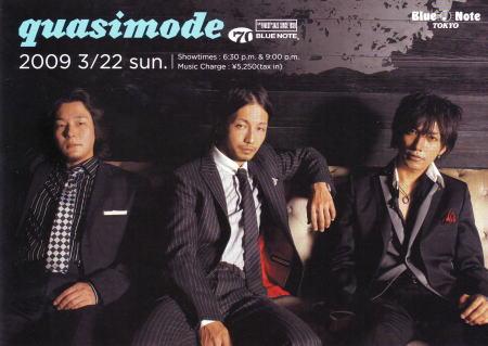 2009-03-23 クオシモード@「ブルーノート東京」_e0021965_15383579.jpg