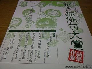 f0142668_5584885.jpg