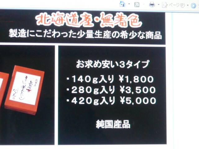 f0048372_0243065.jpg