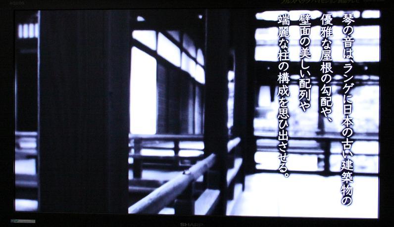 「達磨寺のドイツ人」        脚色 黒澤明_a0107574_8375541.jpg