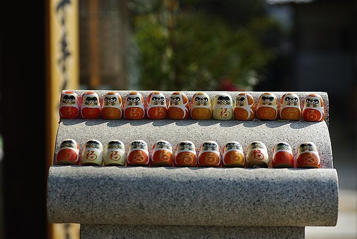 海龍寺のだるま_c0152379_728521.jpg