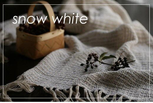 色・いろいろ  -snow white-_f0088082_946614.jpg