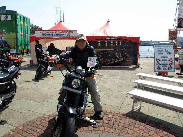 大阪モーターサイクルショー2009_f0097683_918840.jpg
