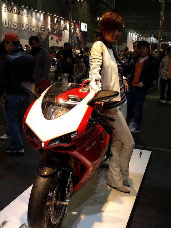 大阪モーターサイクルショー2009_f0097683_9193696.jpg