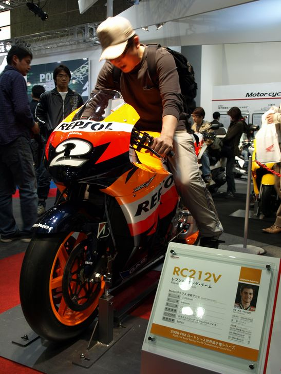 大阪モーターサイクルショー2009_f0097683_921032.jpg