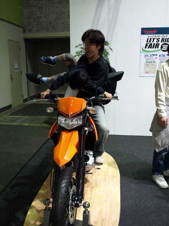 大阪モーターサイクルショー2009_f0097683_921156.jpg