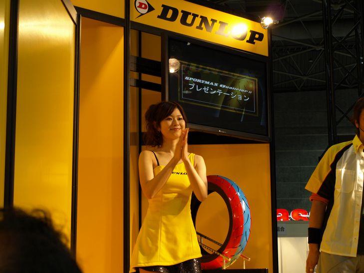 大阪モーターサイクルショー2009_f0097683_9213877.jpg