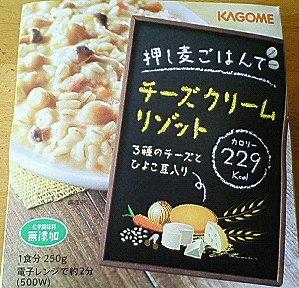 チーズ リゾット レンジ