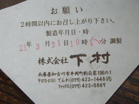 f0106190_022215.jpg