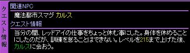 c0081097_161344.jpg