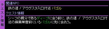 c0081097_1621717.jpg
