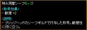 c0081097_19324349.jpg