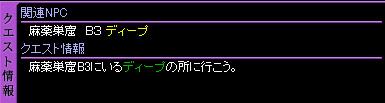 c0081097_1932888.jpg