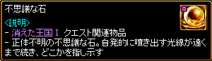 c0081097_2250851.jpg
