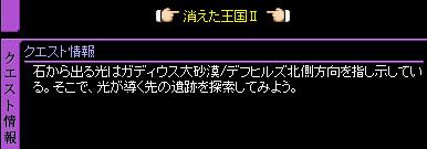 c0081097_2313187.jpg