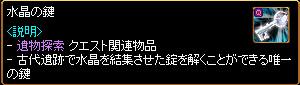 c0081097_23195677.jpg