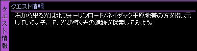 c0081097_2321063.jpg