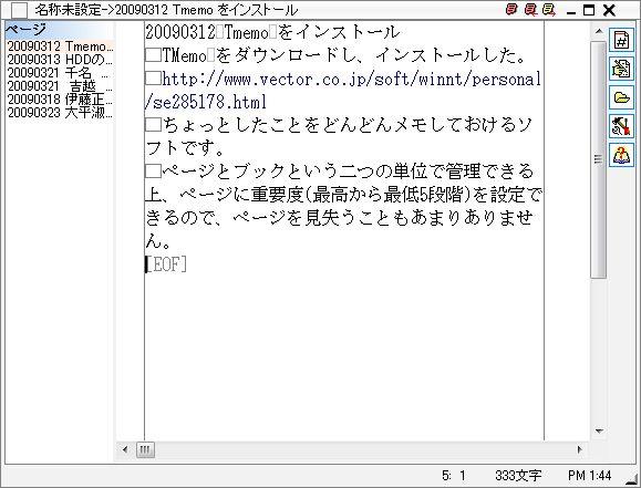 b0013099_2318975.jpg