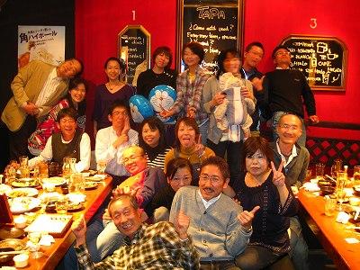 東京マラソン応援_a0036808_232423.jpg