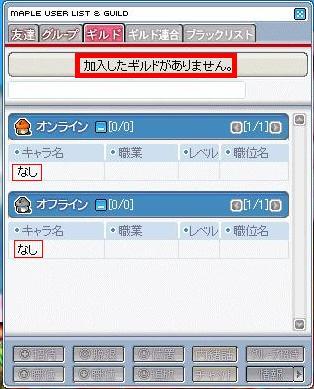 b0082015_2239953.jpg