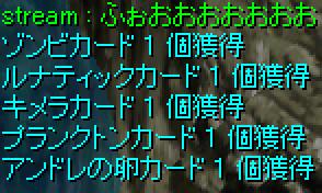 f0089123_00568.jpg