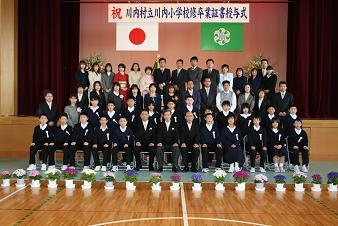 小学校卒業式_d0003224_122580.jpg