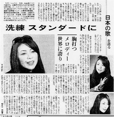 読売新聞記事_b0099226_1346173.jpg