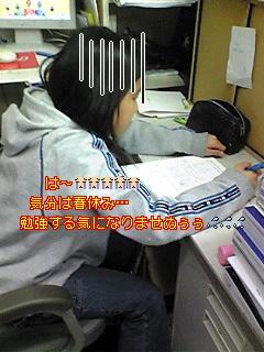 c0195031_17203391.jpg