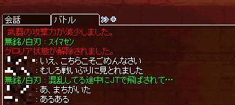 d0044334_036113.jpg