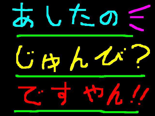 f0056935_19392194.jpg