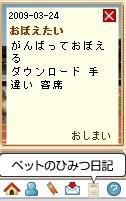 b0035937_15163283.jpg