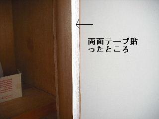 f0031037_21261470.jpg