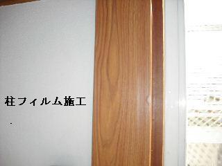 f0031037_2127979.jpg