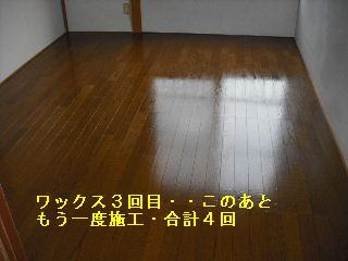 f0031037_21325867.jpg