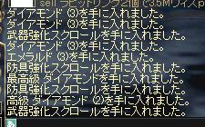 f0028938_0434495.jpg