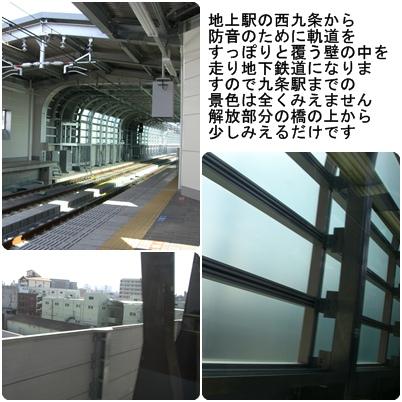阪神なんば線 開通_a0084343_17401588.jpg
