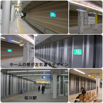 阪神なんば線 開通_a0084343_17422658.jpg