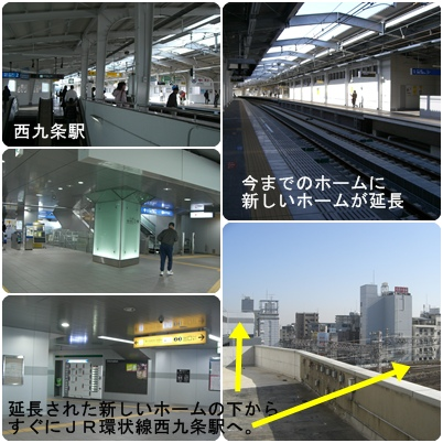 阪神なんば線 開通_a0084343_17472671.jpg