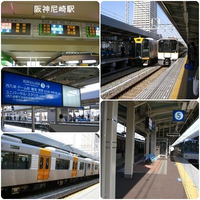 阪神なんば線 開通_a0084343_17484636.jpg