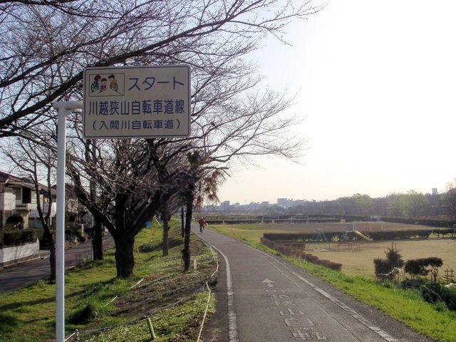 b0136045_862612.jpg