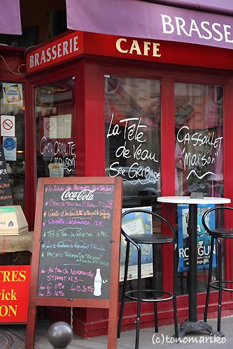 フランスでトラベラーズチェックは使えない?!_c0024345_738576.jpg