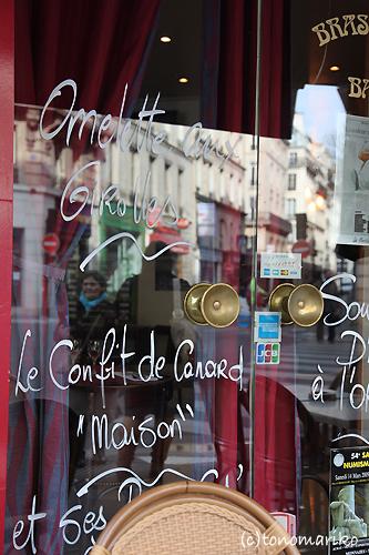 フランスでトラベラーズチェックは使えない?!_c0024345_7394669.jpg