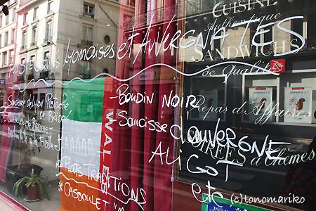 フランスでトラベラーズチェックは使えない?!_c0024345_740243.jpg