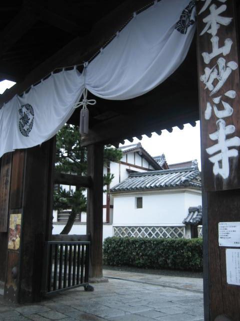 妙心寺にお墓参りに行きました。_f0181251_1634556.jpg