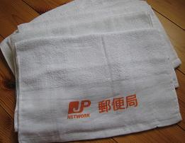 布巾と雑巾_e0170272_10161261.jpg
