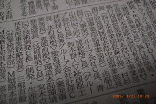 b0098477_15271916.jpg