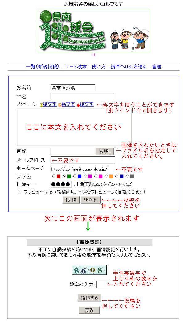 b0166685_604423.jpg
