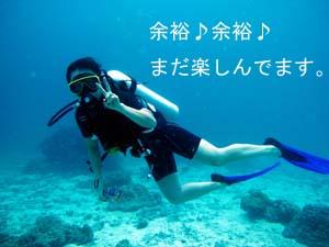 ラチャヤイ島いい感じぃ~~♪_f0144385_1955353.jpg