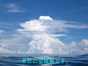 f0144385_19553814.jpg