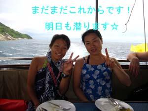 ラチャヤイ島いい感じぃ~~♪_f0144385_19555864.jpg